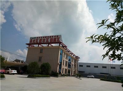 泰兴市艾珀耐特复合材料有限公司