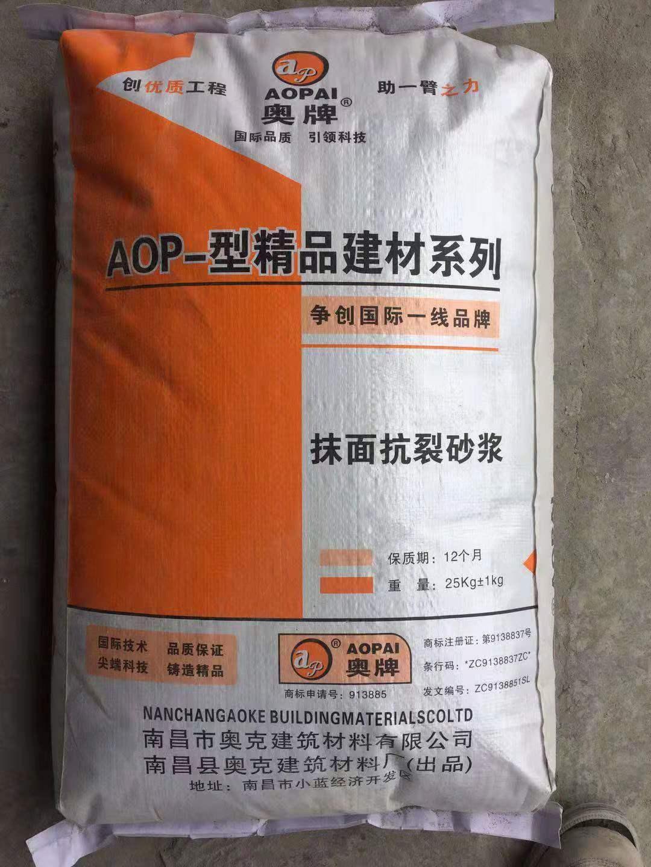 江西抹面抗裂砂浆 强力瓷砖粘结剂 厂家现货供应