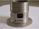 今日新闻:长沙万博官网manbet手机版骨科器械-密封激光焊接加工厂家