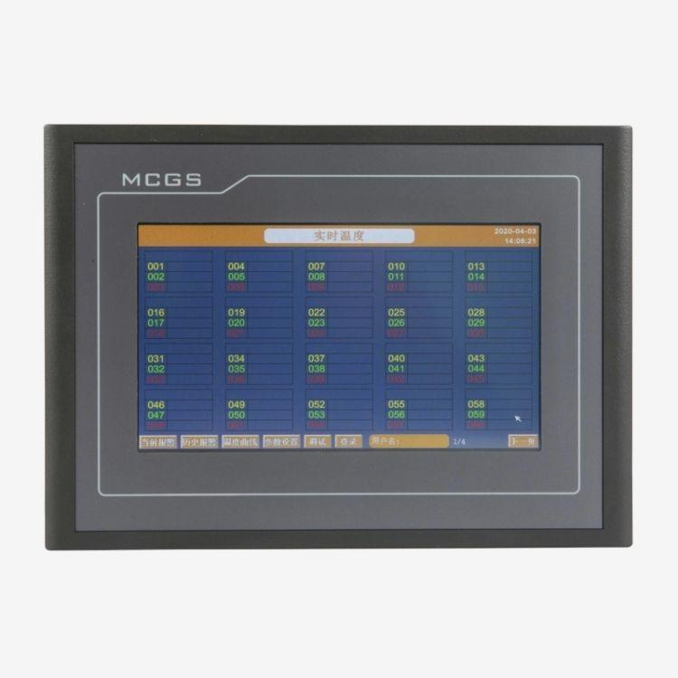 安科瑞ATP007  7寸触摸屏装置自带蜂鸣器嵌入式安装