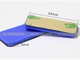 物联网RFID电子标签抗金属电子标签动物电子标签植物电子标签玻璃管电子标签