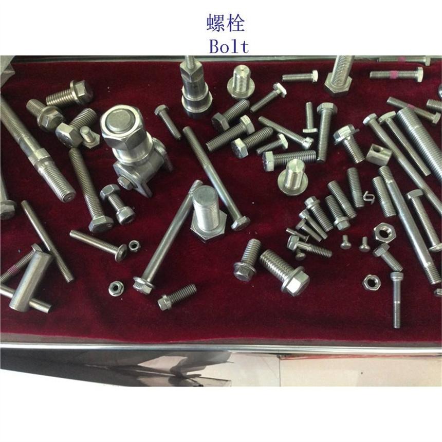 吉林12.9级地铁螺栓生产厂家
