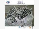 北京12.9级隧道螺栓生产工厂