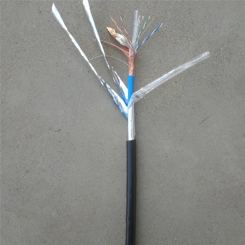 新闻:蚌埠全塑市内通信电缆HYA50*2*0.5型号规格直销