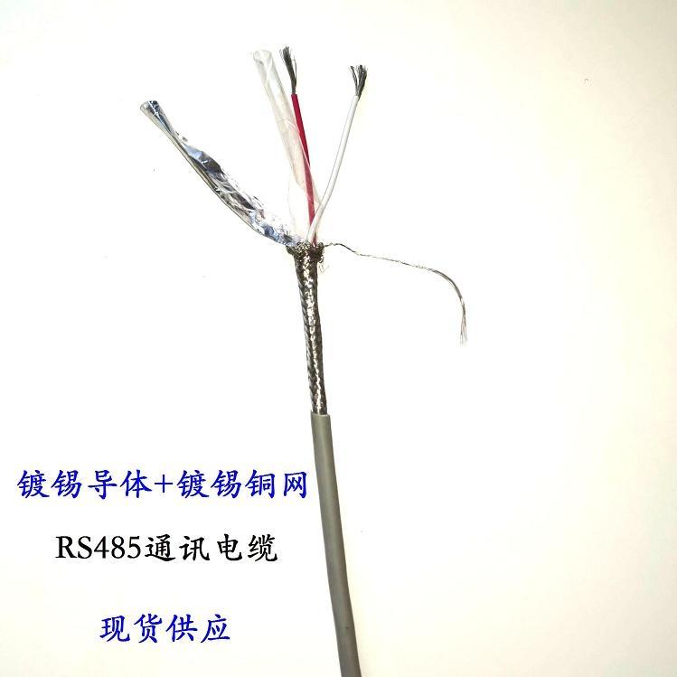 河北石家庄平山长途对称电缆HYA53-20×2×0.5包检测