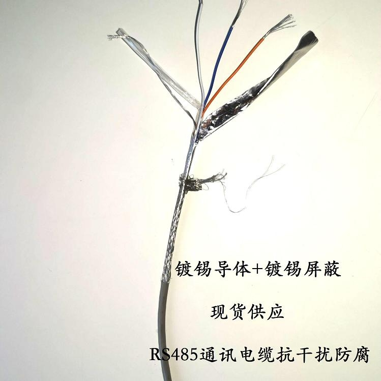河北唐山路北電纜KNX國標