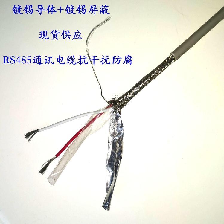 天津河西信號電纜PTYA23國標