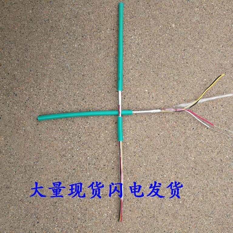 北京海淀RS485总线RS485-1*2*1厂家