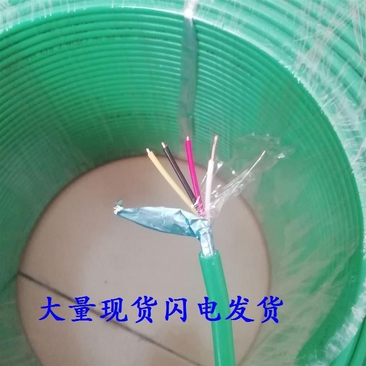 北京通州RS485通讯线RS485-4*0.75厂家
