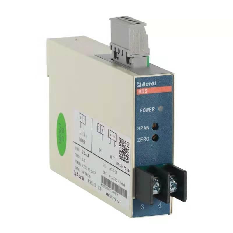 安科瑞廠家直銷電力變送器BD系列交流電流變送器