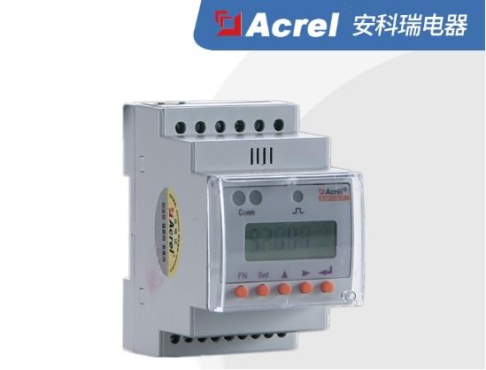 安科瑞 DJSF1352壁挂式直流电能表  厂家供应 包邮