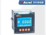 安科瑞可編程電力回路諧波表 PZ72L-E4/HCK 2DI/2DO
