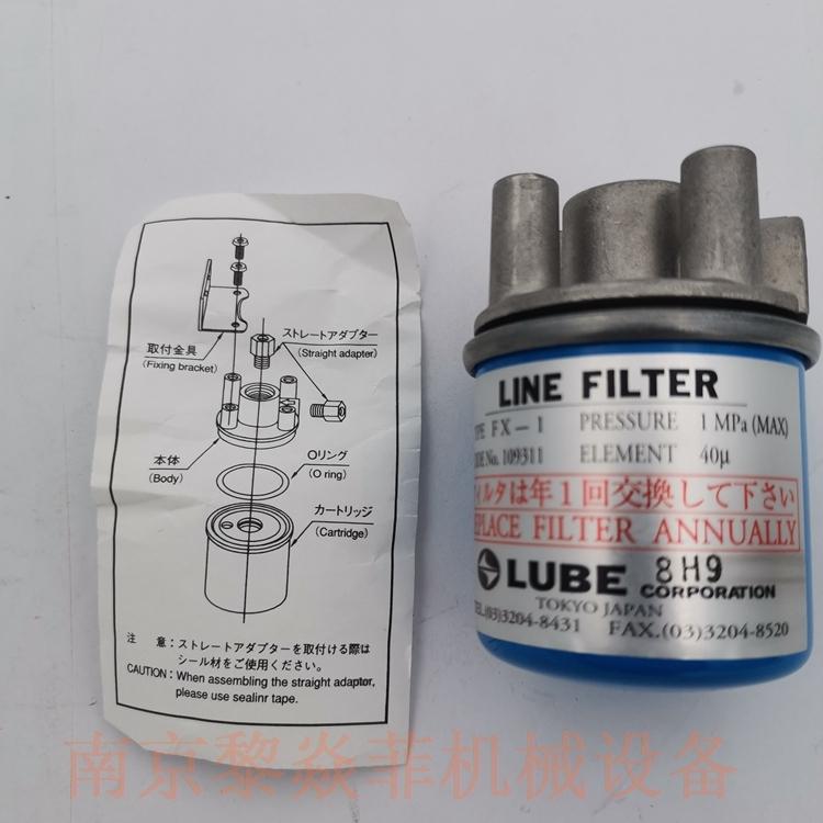 日本LUBE油濾SC-10A接近傳感器的串聯遞進式閥門SPC