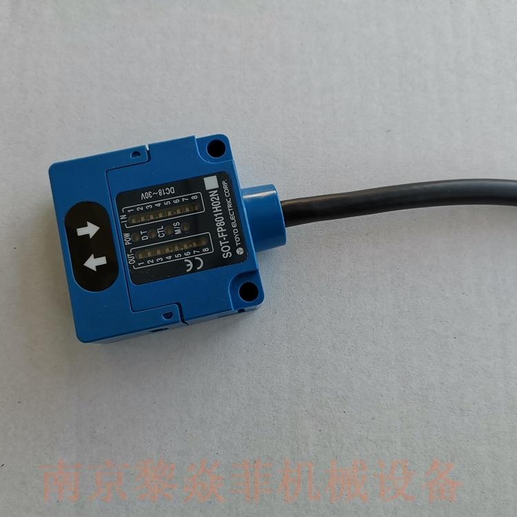 日本東洋電空間光中繼器SOT-NP1603S全系列產品