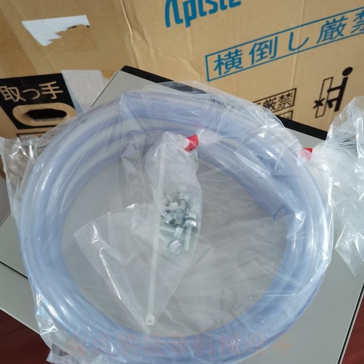 APSITE工業空調板外表面安裝型ENH-130L(R)-220上海奉賢