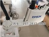 爱普生EPSON水平机械臂LS3-401S SKP490-2维修 24V电源??? onerror=