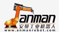 东莞市安曼工业机器人ballbet靠谱吗