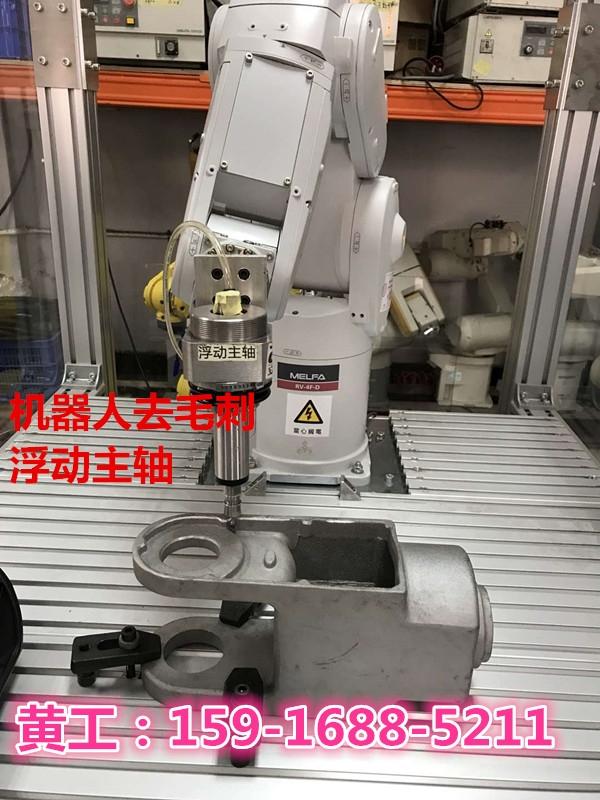 曼德自动化打磨头 浮动主轴 去毛刺主轴 MDA 350