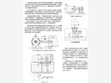 咸阳63BCY-Y225M-6-30KW,油泵电机组厂家直销