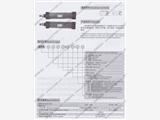 天水QGB125*250,无缓冲气缸优质产品