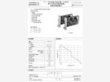 忻州4WRH25E1-325-7X/V,电液比例换向阀优质产品