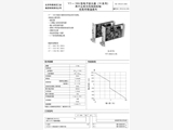 鸡西DBEM20-30B/100YM,先导式比例溢流阀现货供应