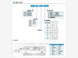 韶關DNCJ-63x50-FA-S1,氣缸優質產品