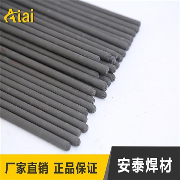 祁連縣碳化鎢耐磨焊條|D307耐磨焊條|D507Mo耐磨焊條D862耐磨焊條價格