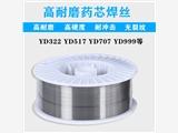 螺旋用什么耐磨焊丝?实力工厂