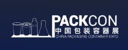 2021年中國包裝容器展PACKCON 2021