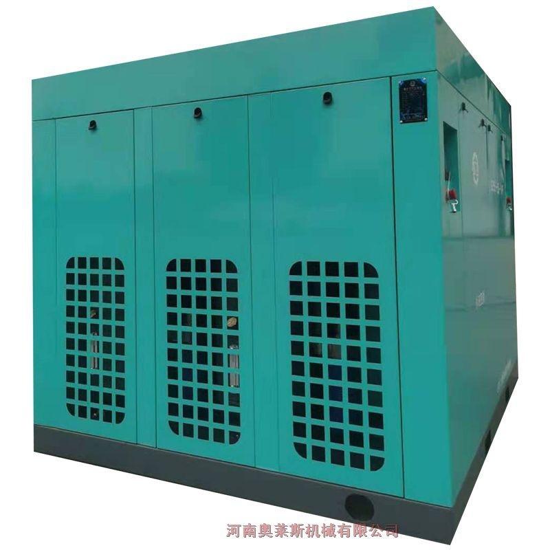 河南信陽市壓縮機廠家奧萊斯壓縮機壓縮機銷售暢銷機型