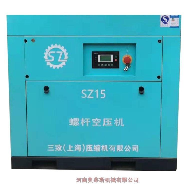 天津塘沽區壓縮機廠家奧萊斯壓縮機空壓機維修全國發貨