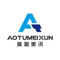 廈門奧圖美訊貿易有限公司Logo