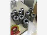 油動機沖洗濾芯AP3E302-02D01V/-F不銹鋼濾芯,廠家直供