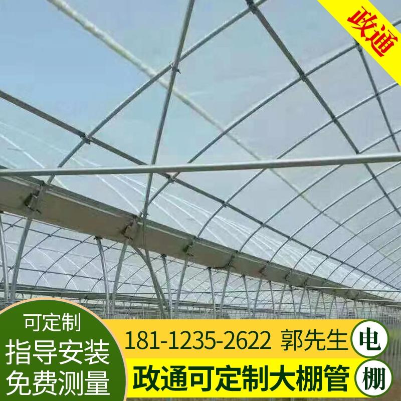 濮阳大棚管4分6分1寸一亩地用多少大棚管2020报价