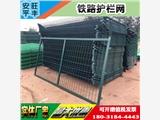 铁路框架护栏网隔离栅生产厂家批发现货