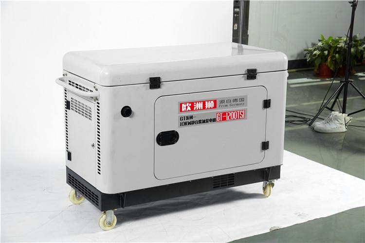 黄冈静音10千瓦发电机尺寸