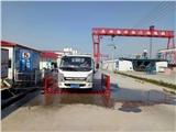 吉林通化工地運輸車輛洗輪機