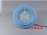 矿用隔爆型LED蓝色大圆盘巷道灯DGS100/127L(A)