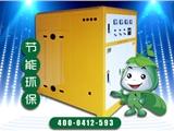 供应黑龙江恒信高频电磁别墅电采暖锅炉