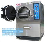 90%客户优选的pct高压加速老化箱