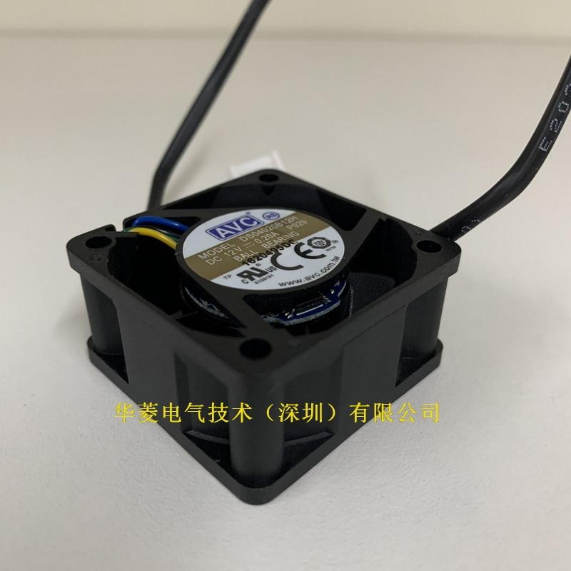 AVC代理商联系方式 4线 PWM+FG信号 DS04020B12HP029