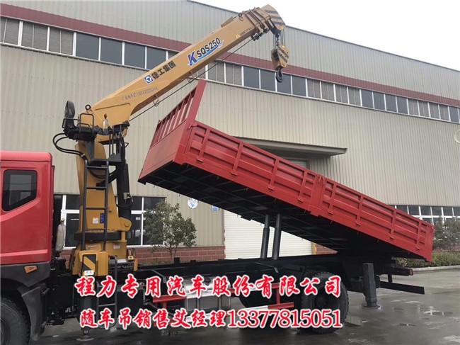 建宁县东风T5驾驶室前四后八随车吊   货车带吊