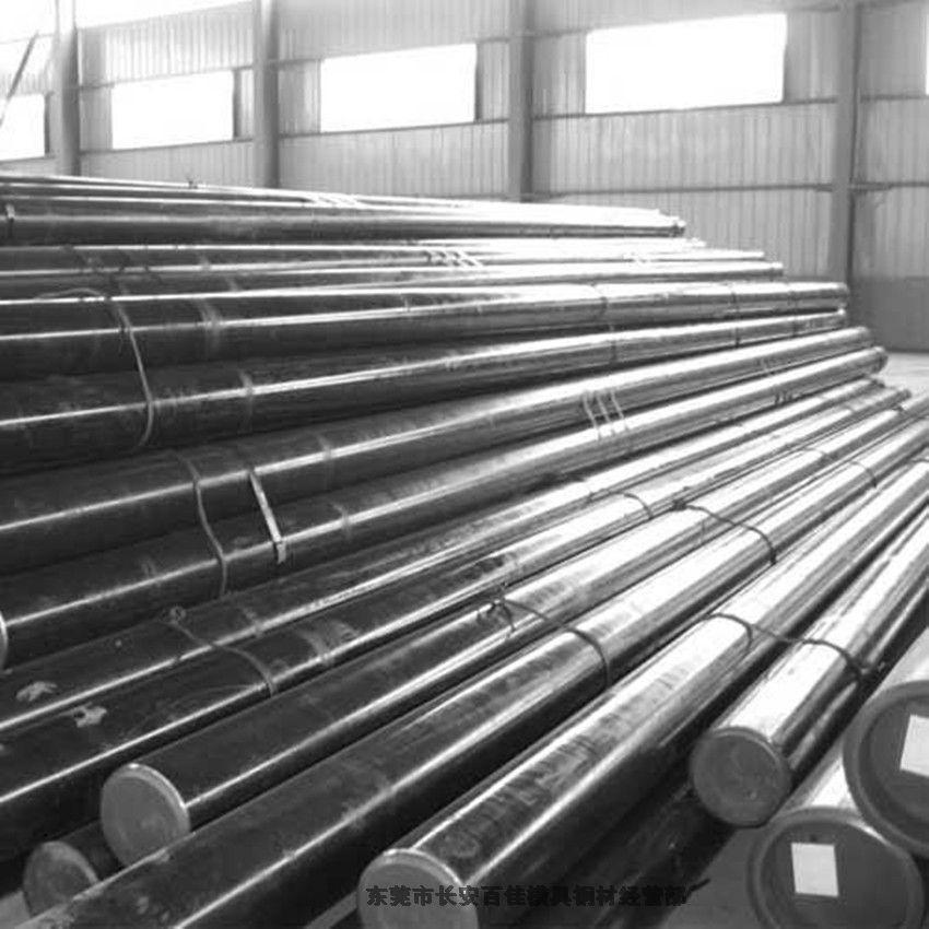 Cr12MoV鋼