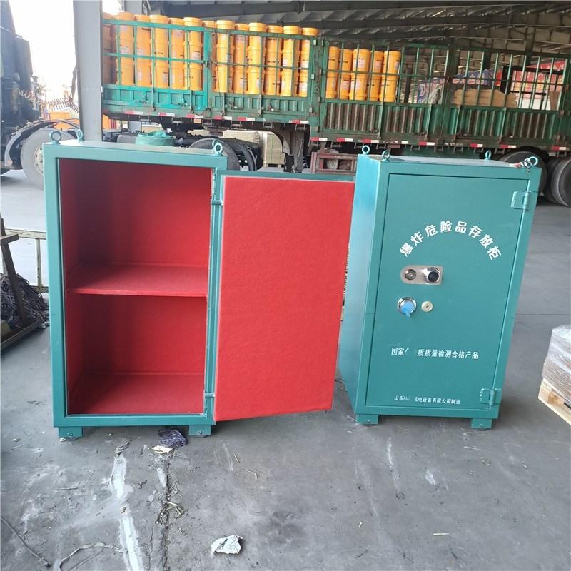 邦泰四川广元15件万博manbetx官网在线登录火工品保管柜危险品存储柜厂家