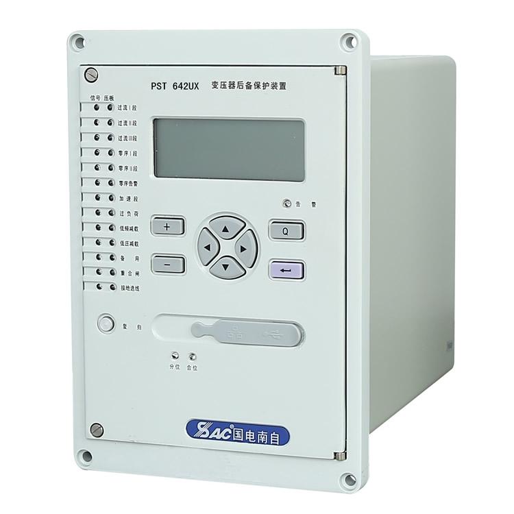 国电南自P642UX山西pst642ux变压器保护测控装置(后备保护)安装说明