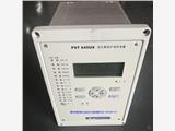 陕西psv641ux母线电压保护测控装置(PT保护)电流测控功能pst645ux