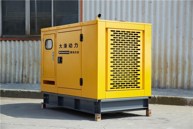 电厂用静音75kw柴油发电机售后服务