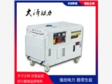 TO16000ET大泽动力12kw静音柴油发电机油耗量