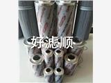 HYDAC/贺德克液压油滤芯2600R005BN4HC盾构机配件批发